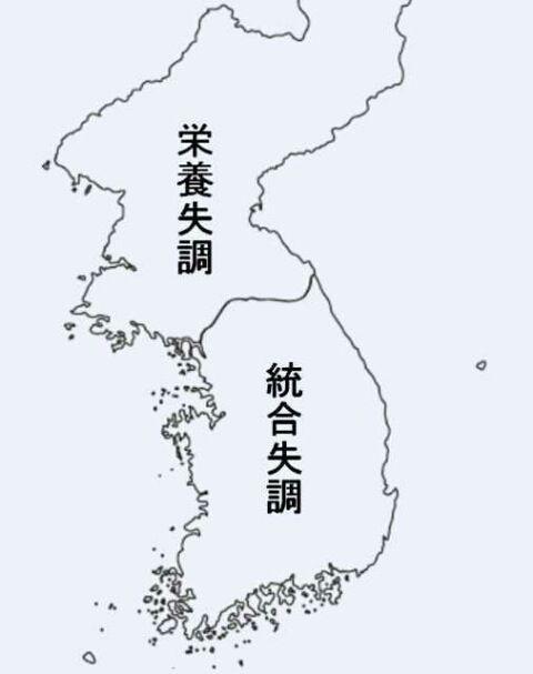 世界卓球で韓国と北朝鮮が合同チーム結成…試合を行わずに準決勝に進む