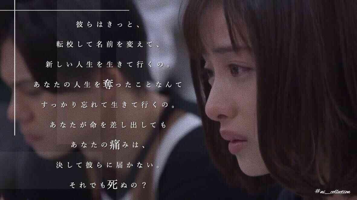 石原さとみ「アンナチュラル」ドラマGP主演女優賞