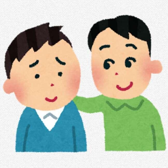 友達を重いと思うことありますか?