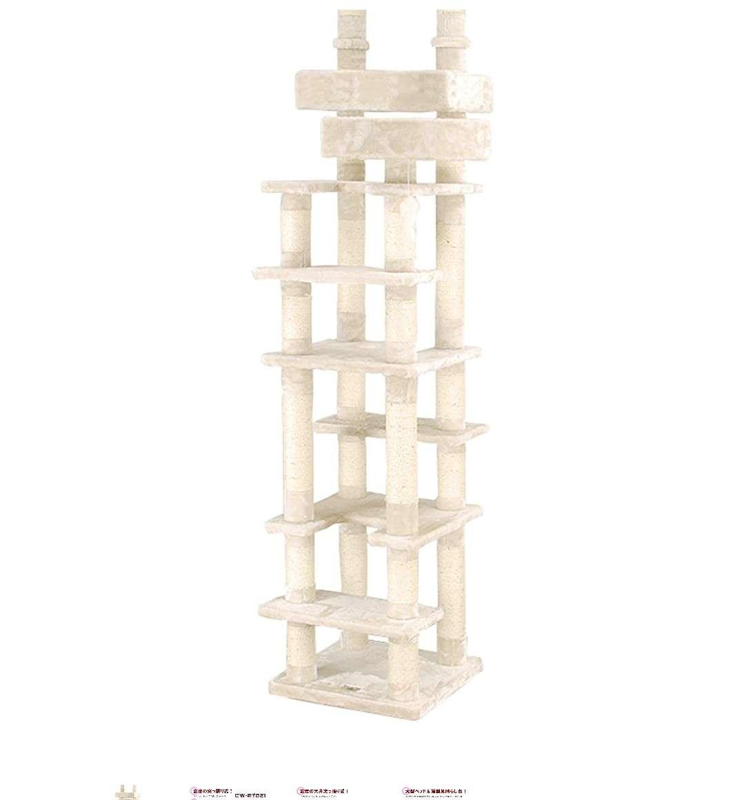 キャットタワーは据え置きと突っ張りどちらを置いてますか?