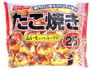 【ネタ】たこ焼きを作ろう!!