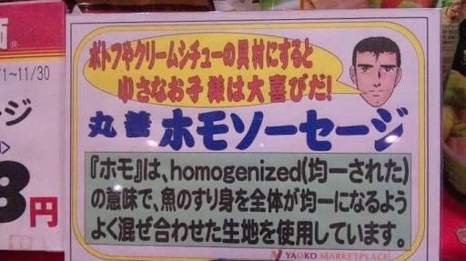 【LGBT】中野区も性的少数者のカップル認定制度、8月にも導入