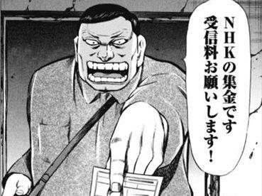 NHK委託のセールス員の首絞めた容疑で84歳の男を逮捕