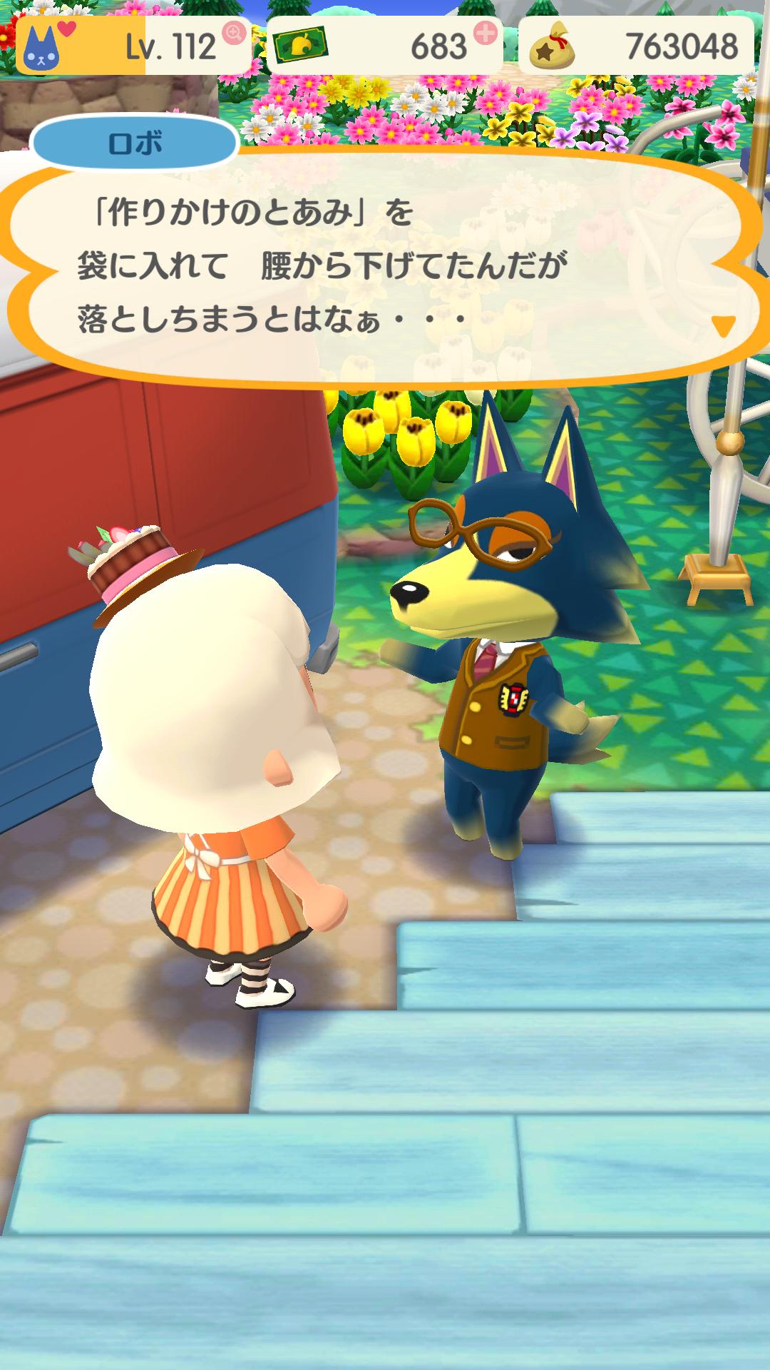 【ポケ森】どうぶつの森 ポケットキャンプ【Part 6】