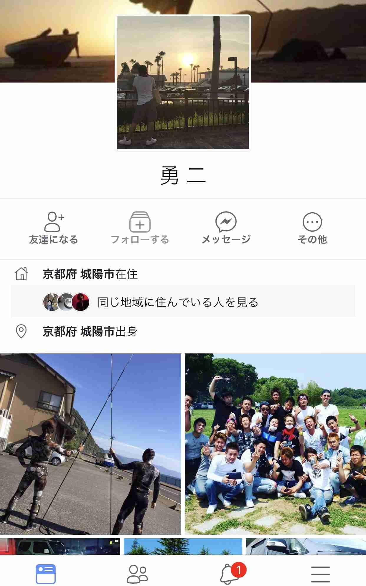 屋根に2人乗せた車が5m下に転落、23歳死亡 京都