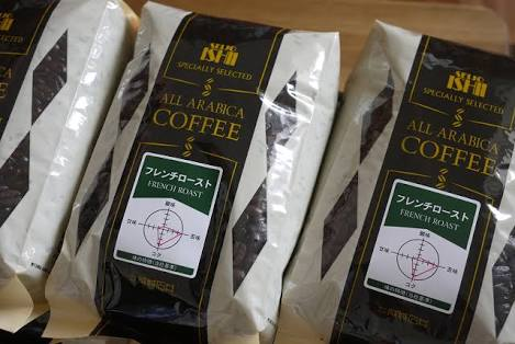 美味しいコーヒー豆教えてください♪