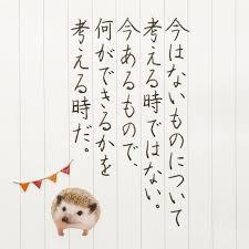 幸せを感じれるようになりたい。