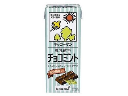 チョコミント情報交換トピ