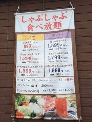 【情報交換】食べ放題  ビュッフェ バイキング