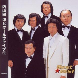 有名人のいろんな「山田」が集まるトピ