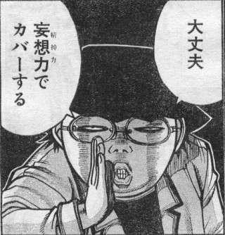 櫻井翔&広瀬すず、『ラプラスの魔女』続編「ぜひやりたい」 太宰府天満宮でヒット祈願