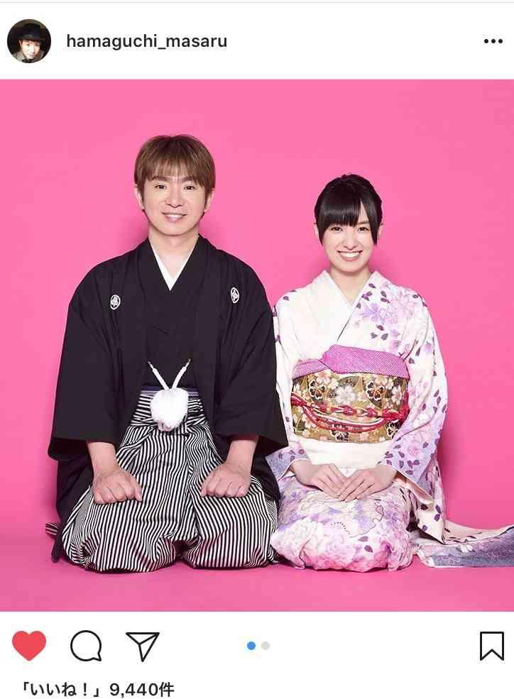 よゐこ濱口優&南明奈が結婚! 14年2月の交際宣言から4年