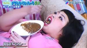 1人の時でこそできる食べ方