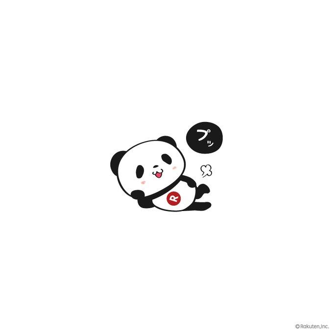 """「滑り込みギリギリ20代の今」黒木メイサ、""""イナバウアー風""""ショットでInstagramデビューを飾る"""