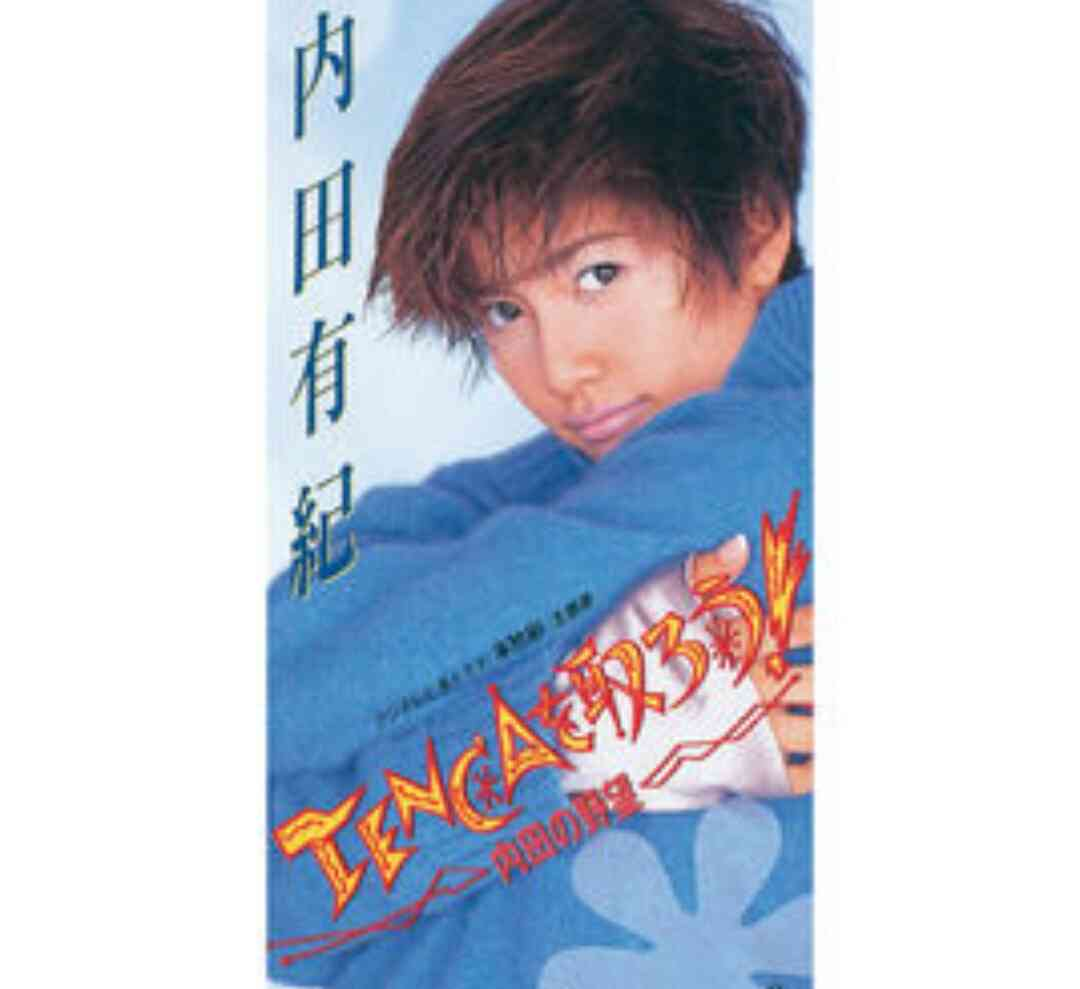 広瀬香美、30年間ボイストレーニング3時間「80歳になっても原曲キーより上げて歌いたい」