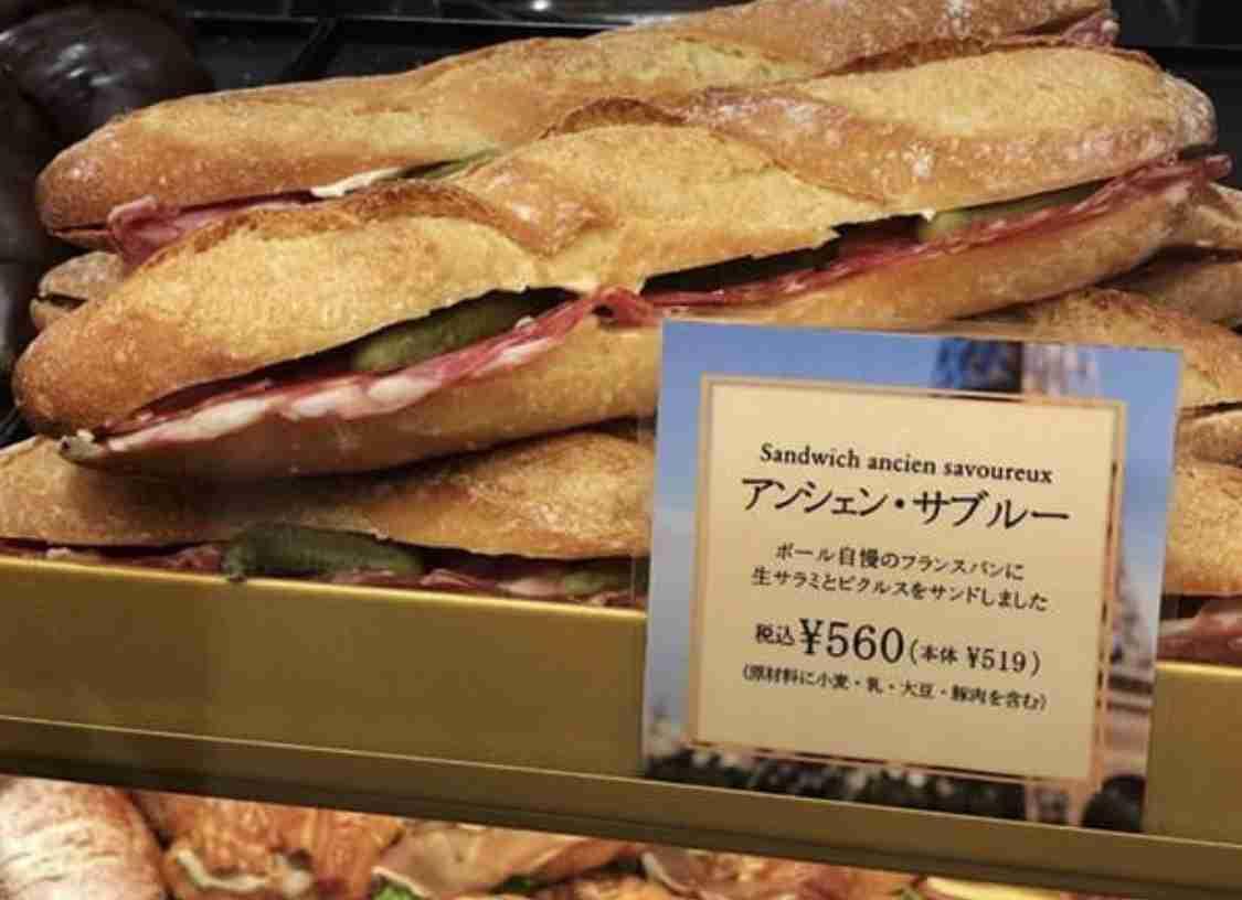 パン、どこで買う?