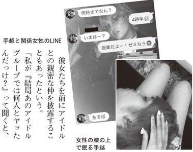 明石家さんま、2大会連続で日テレW杯特別キャスター就任 NEWS手越祐也をアシスト