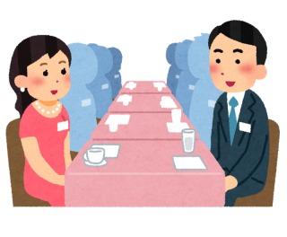 【決断】結婚相談所の延長について
