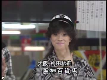 阪神ファン集合!