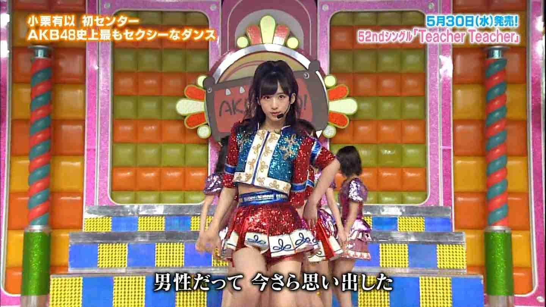 AKB48、新曲MVで圧巻の脚線美 初センター小栗有以「あまりなかった感じ」