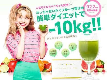 【ステマ】芸能人オススメ商品の写真【広告】
