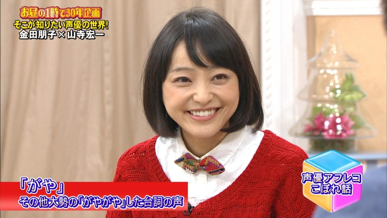 安達祐実、大胆に素肌披露「解放的で楽しかった」 吉澤嘉代子新曲ジャケット飾る