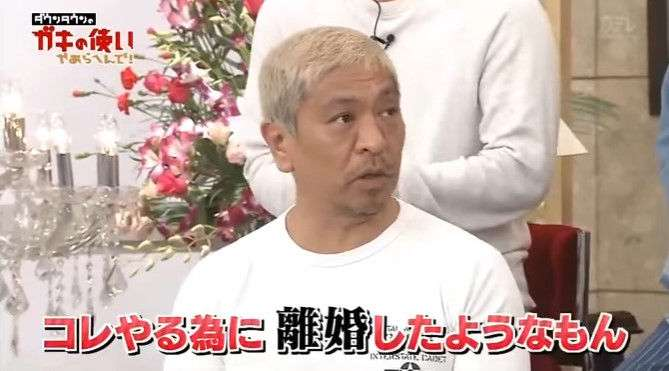 ココリコの田中直樹さん好きな人