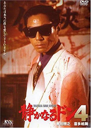 香川照之さん好きな人いますか?