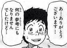 秋元康氏FMで福山雅治、とんねるず、ユーミン、指原莉乃、長濱ねる、白石麻衣らと11時間おしゃべり三昧