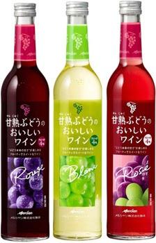 夜のひととき、何を飲んでいますか?