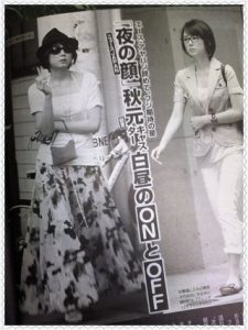 フジ 秋元優里アナ 生田竜聖アナ4月に離婚 不倫疑惑から約1年5カ月で…。