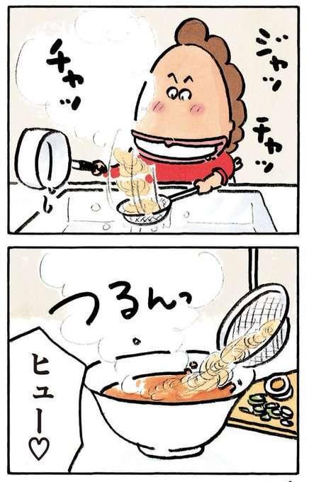外食より自炊が好きな人
