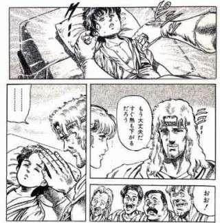 【実況・感想】日曜劇場「ブラックペアン」#4