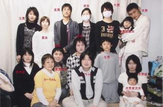 [実況・感想]  うるしやま家5男6女大家族ママがまさかの緊急入院!涙!涙!の出産スペシャル!!
