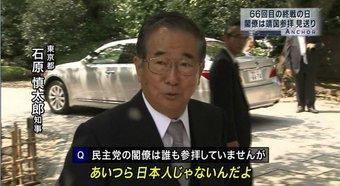 安倍昭恵氏が死体損壊容疑で逮捕の男と記念写真 FRIDAYが報道