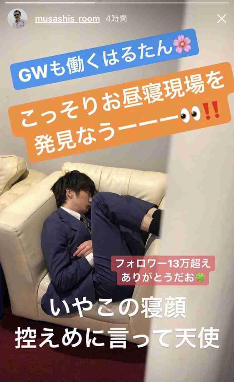 『おっさんずラブ』インスタ裏アカ「武蔵の部屋」フォロワー急増