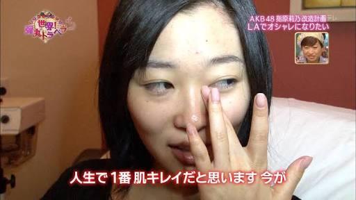 指原莉乃、寝起きノーヘアセット&メガネ姿のレアショット公開