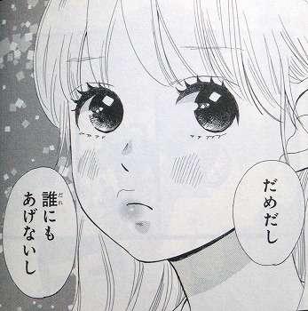 【恋愛】可愛いわがままってどんなですか?