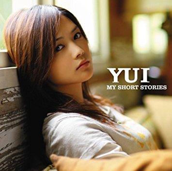 YUI(yui)好きな人