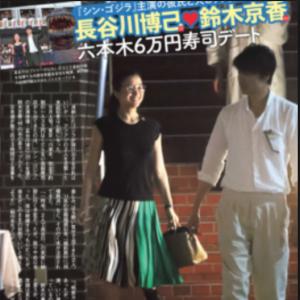 長谷川博己 鈴木京香と飼い始めたトイプードルの散歩撮