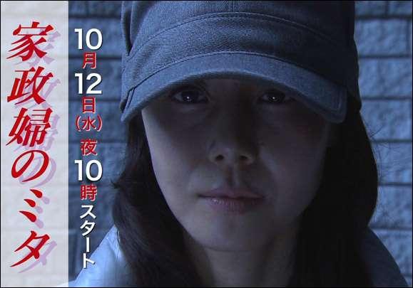 """フジテレビに潰された""""元視聴率女王""""松嶋菜々子 朝ドラ脇役に転落!?"""