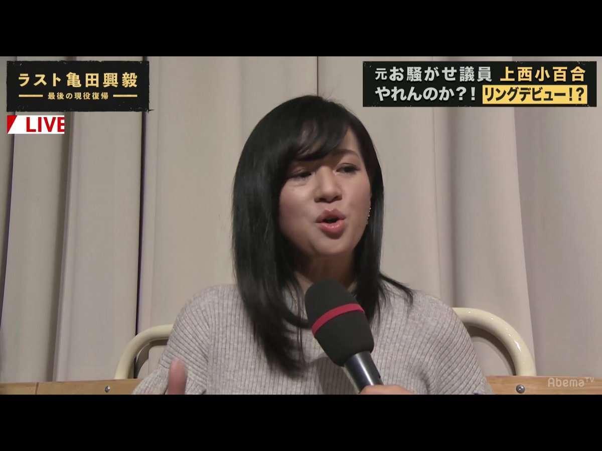 勝地涼&元AKB前田敦子、熱愛ほやほや!「ど根性ガエル」で共演