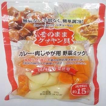 「得意料理は肉じゃが」の女性は「シイタケのふりした毒キノコ」 岩井志麻子の例えが秀逸