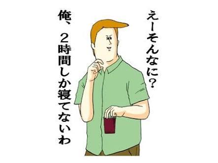 小倉優子、平均睡眠時間5時間で仕事中は睡魔との戦い…「20年間便秘」の悩みも