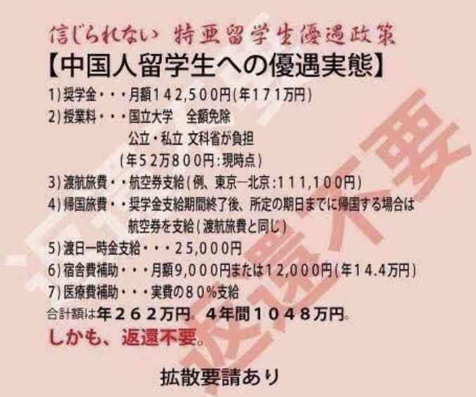 消費税10% 家計負担2.2兆円増 日銀試算