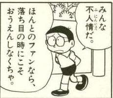 城島茂扮する「島茂子」が始球式に いたわり相次ぐ中、「辞退すべき」との声も