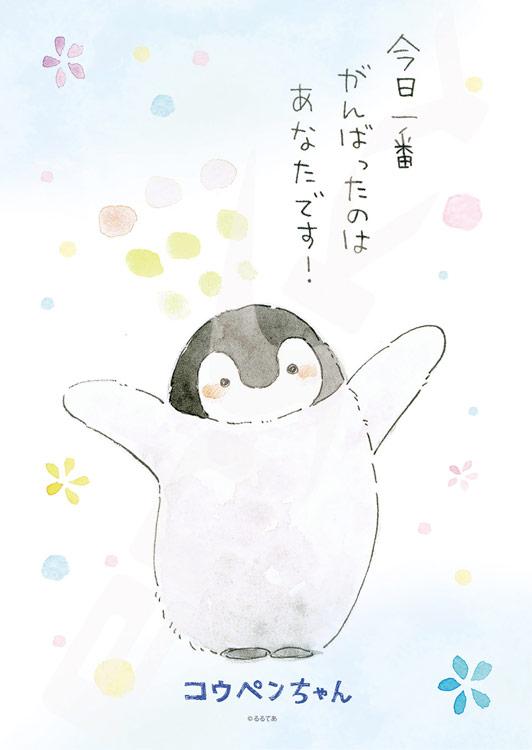 【5月】意識低い系トピ