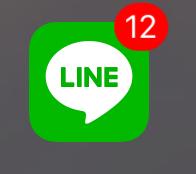 LINEあるある