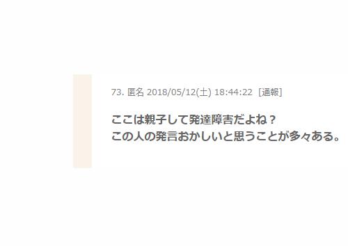 「なんだ、テメェ」松本人志もムッとした、自由奔放な長嶋一茂氏