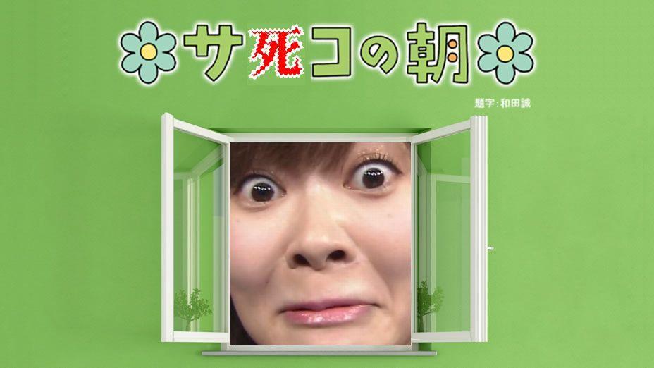 柳沢慎吾、指原莉乃プロデュースのアイドルグループにアクション指導